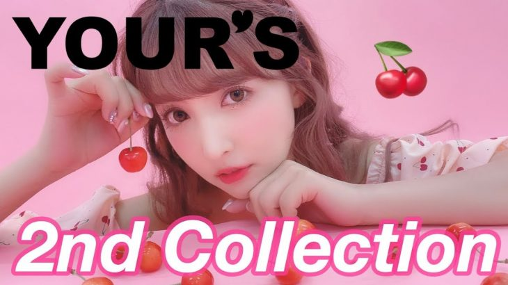 YOUR'S2ndコレクション♡