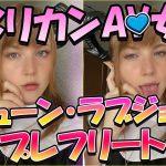 アメリカ人AV女優と楽しくトークしませんか? [フリートーク&コスプレ] 日本語・Japanese