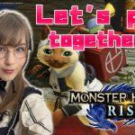 Monster Hunter Rise Live-Streaming [Gaming]   English