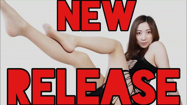 NEW Release!!!
